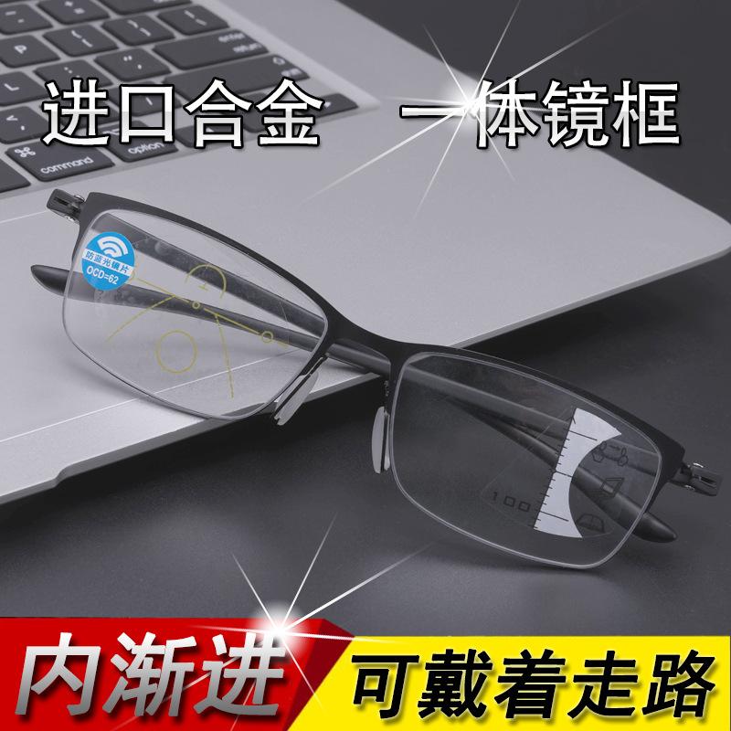厂家批发渐进多焦点一体老花镜智能自动变焦眼镜远近两用防蓝光