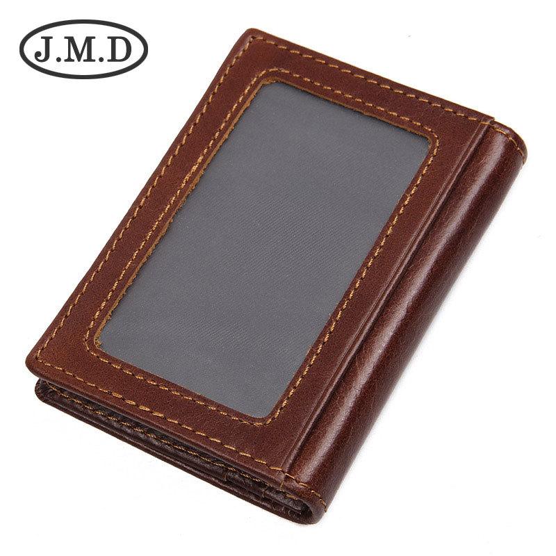 真皮零钱包 真皮证件包 真皮卡包 厂家批发真皮卡包RFID卡包 8078
