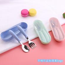 卡通佩佩猪儿童餐具勺子叉子 小猪304不锈钢叉勺塑料便携礼品套装
