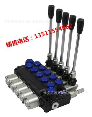 zt-l12系列5联多路阀五联液压换向阀手动阀分配器多路阀厂家直销图片