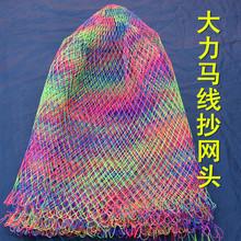 厂家直销手工编织大力马线抄网头 球拍线网兜捞鱼网 定制各种渔网
