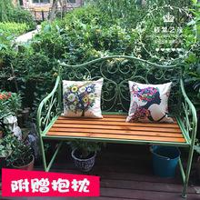 美式复古铁艺?#30340;?#33457;园双人椅 庭院露台靠背阳台椅子 户外公园椅