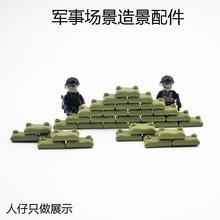 军事人仔积木零件配件拼装 益智积木沙包单个出售