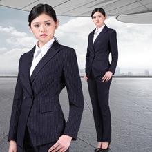 经理上班职业装女士条纹套装修身免烫酒店工作服职业装白领OL正装