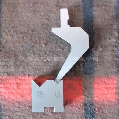 �S家�F�供��折���C刀具 ��收���C上下刀具 �悼卣���C刀具
