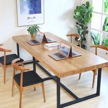美式复古实木辦公桌椅组合公司会议洽谈桌铁艺书桌长条大桌子家具