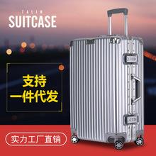 厂家?#37327;?#19975;向轮网红行李箱旅行箱密码箱拉杆箱20皮箱子24寸26寸