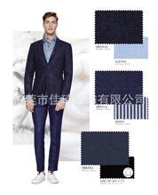 尊享私定高端定制私人定制意式休闲西服套装100%羊毛西装