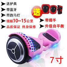 儿童智能双轮电动平衡体感车平衡车扭扭车两轮思维车