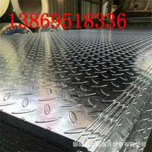 現貨鍍鋅花紋板 開平折彎鍍鋅花紋板卷 生產樓梯踏步板鍍鋅壓花板