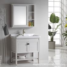 厂家直批欧式浴室柜组合?#35789;?#21488;洗脸盆现代简约卫生间太空铝浴室柜