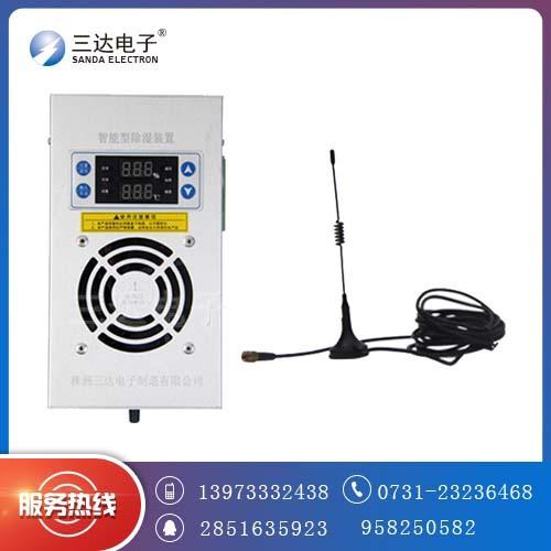 无线除湿器3