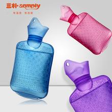 注水小号热水袋女生小型装水热敷暖水袋暖手宝暖宫冲水透明