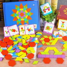 155片多功能木质创意形状拼图儿童早教益智拼板百变几何七巧板