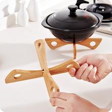 防烫垫隔热垫砂锅置物架碗垫锅垫竹制可挂可拆交叉式餐桌保护厨房