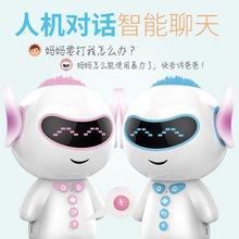 胡巴智能机器人儿童智能早教机WIFI学习机早教对?#24052;?#20855;故事机