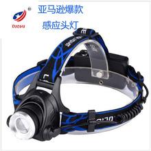 新款夜钓狩猎头戴式头灯 跨境专供USB充电T6强光感应充电头灯