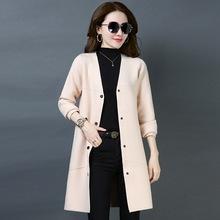 秋冬季女装新款针织衫开衫女中长款外搭宽松韩版大码毛衣外套披肩