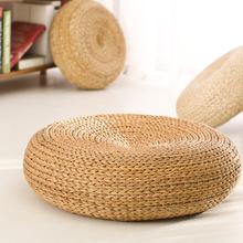 草编蒲团日式坐垫加厚圆形茶道藤编榻榻米瑜伽打坐禅修垫地板坐墩