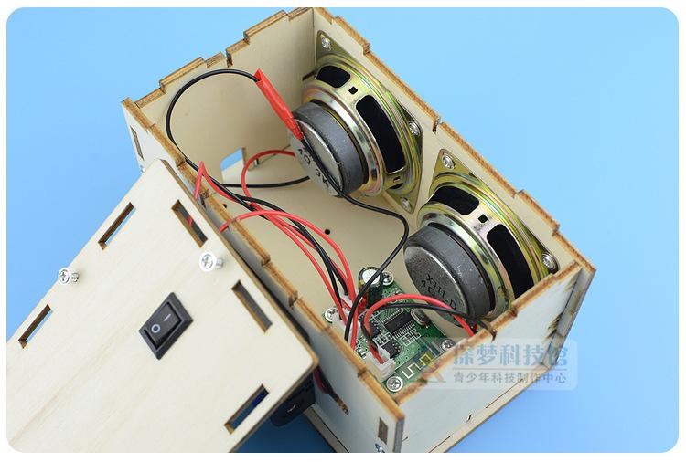 科技小制作音响模型手工小发明 小学生stem科学实验器材儿童玩具