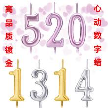 生日派对蛋糕装饰品镀金色数字银色粉色精美生日数字蜡烛厂家供应