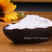 厂家供应钾长石. 长石颗粒玻璃制品 陶瓷级长石粉 各种规格