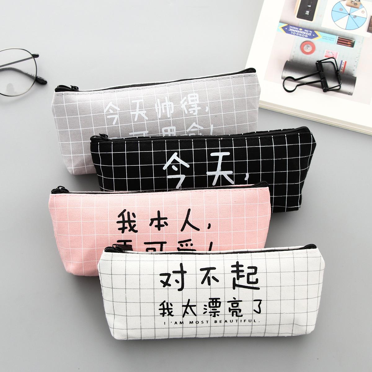 韩国简约创意 宫个性文字学生笔袋超萌大容量铅笔袋文具盒可定制-