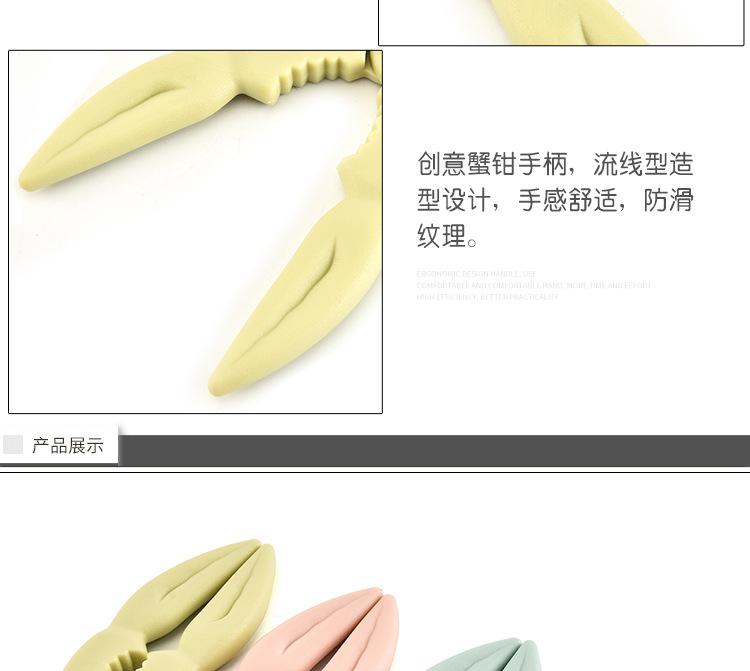 大力蟹钳 厨房用品创意螃蟹钳核桃夹厨房小工具跑 江湖新奇特产品