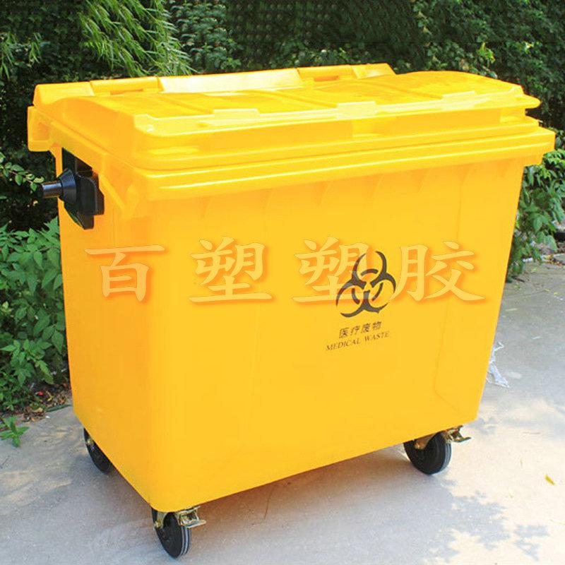 660L黄色医疗废物垃圾桶转运垃圾车医院小区物业环卫清洁车660升