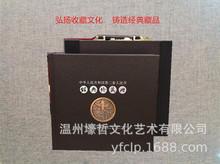 热线  抢购   中国人民银行发行  第二套人民币大全套