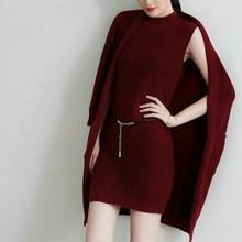 女针织羊毛开衫两件套毛衣宽松外套套装加厚马甲背心裙秋冬批发