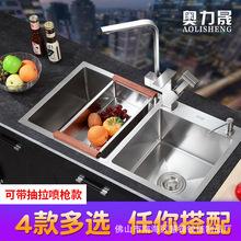 奥力晟厨房304不锈钢水槽双槽套餐抽拉龙头手工单槽 家用台下洗盆