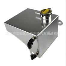 SPSLD改装日产S13/S14/S10专用副水壶膨胀水箱冷却水壶全铝水箱