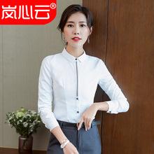 新款秋冬襯衫女長袖韓版修身職業裝顯瘦百搭工作服正裝打底襯衣