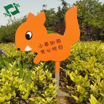 厂家定做户外花草牌 新款花草指示牌 动物形状草地绿化警示标牌