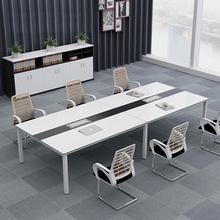 深圳办公家具现代简约12人小型会议桌长桌办公洽谈培训桌条桌定制