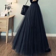 秋冬新款黑色网纱半身裙中长款女甜美高腰a字裙纱裙蓬蓬裙中长裙