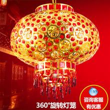 阳台中式吊灯大红灯笼结婚新年乔迁挂饰走马灯LED旋转装饰小灯笼