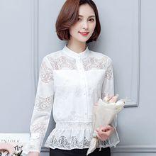 2018春装新蕾丝衫韩版修身立领镂空短款上衣长袖打底衫