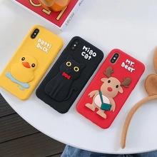 卡通可愛萌寵動物iPhoneXS Max硅膠套XR蘋果78plus軟手機殼6s適用