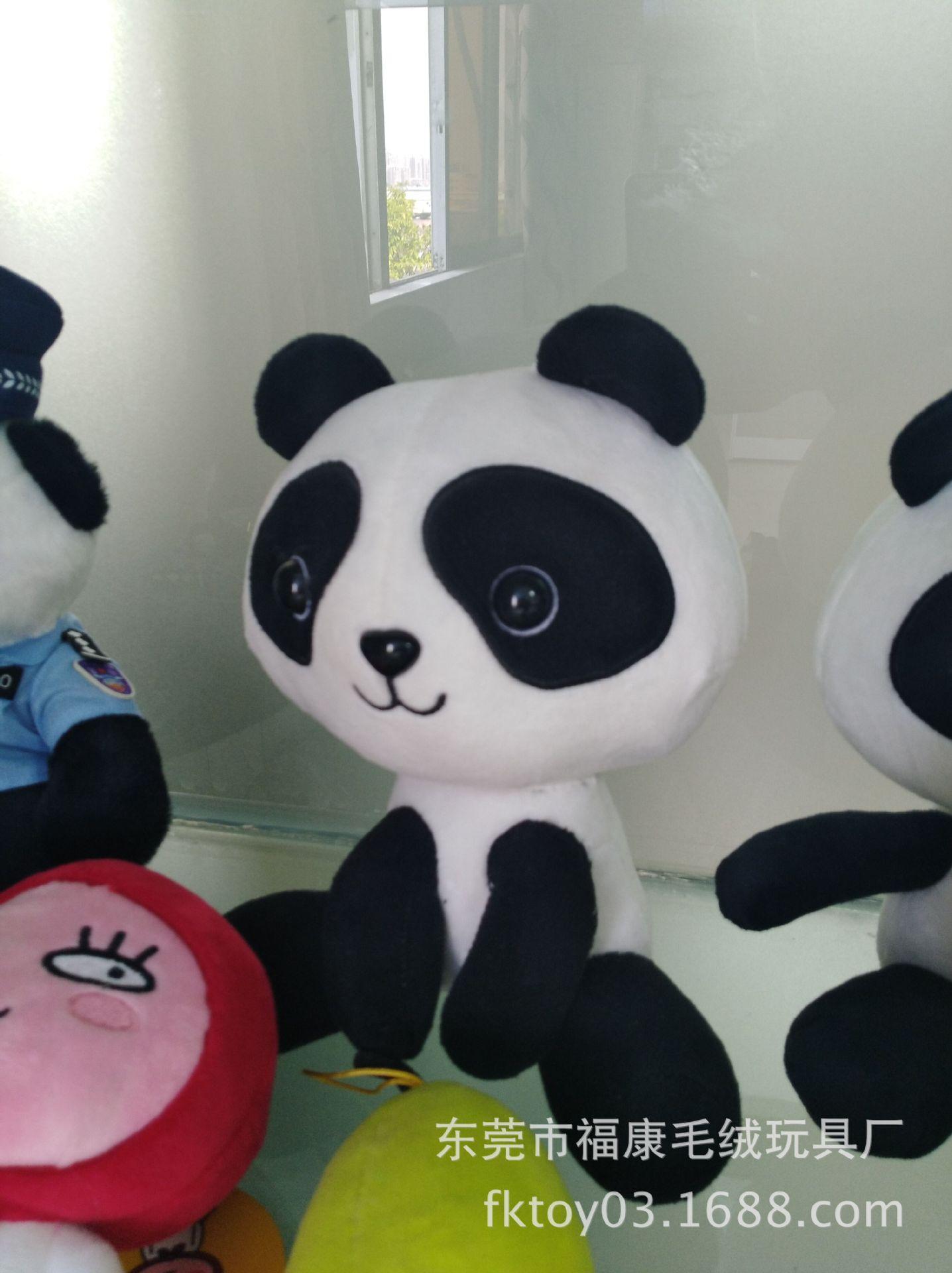 大熊猫毛绒公仔定做 大熊猫公仔 制服熊猫公仔 q版大熊猫定做