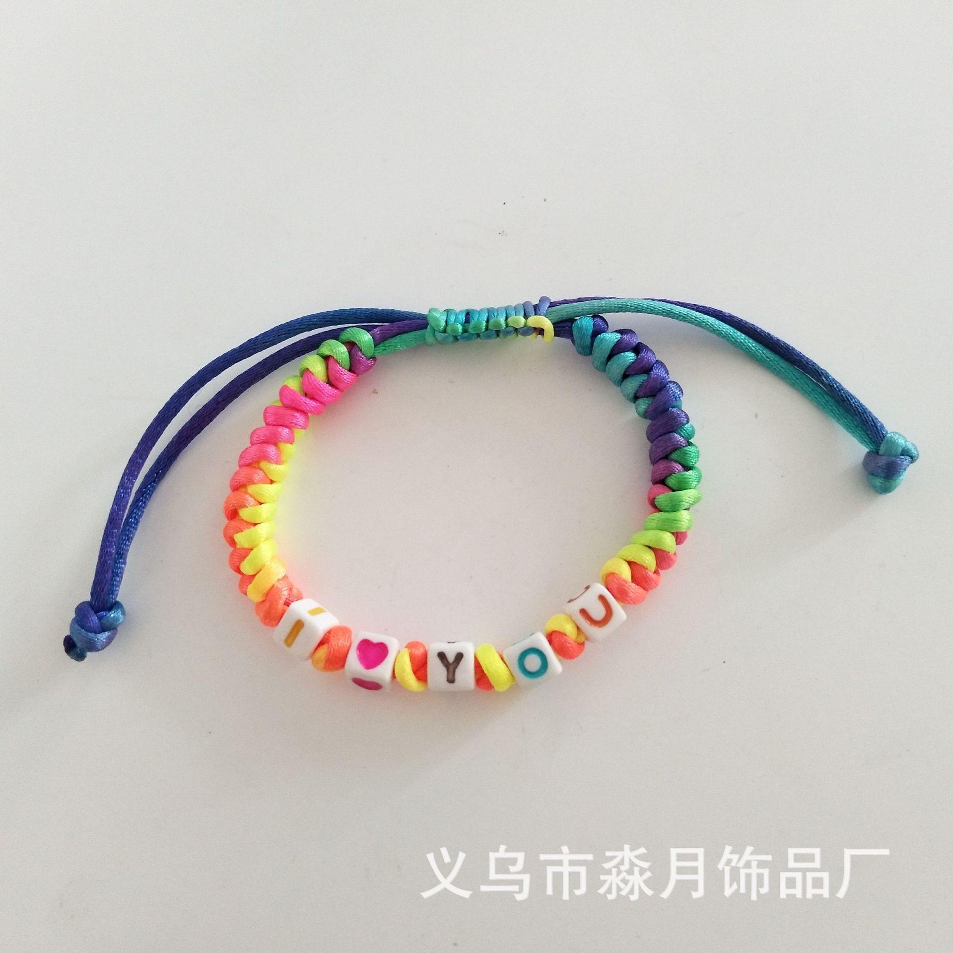 活动礼品彩色台湾玉线编织中国结玫瑰花手绳塑料串珠字母love手链