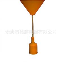 廠家-歐美小餐吊燈組件 錐形塑料吸頂蓋彩色編織電線E27燈頭配件