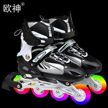 厂家直销 欧神新款成人黑色直排轮溜冰鞋轮滑鞋 可调铝支架 批发