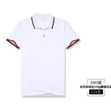 厂家直销180克柔软莫代尔平纹翻领色织领短袖文化衫定制印绣LOGO
