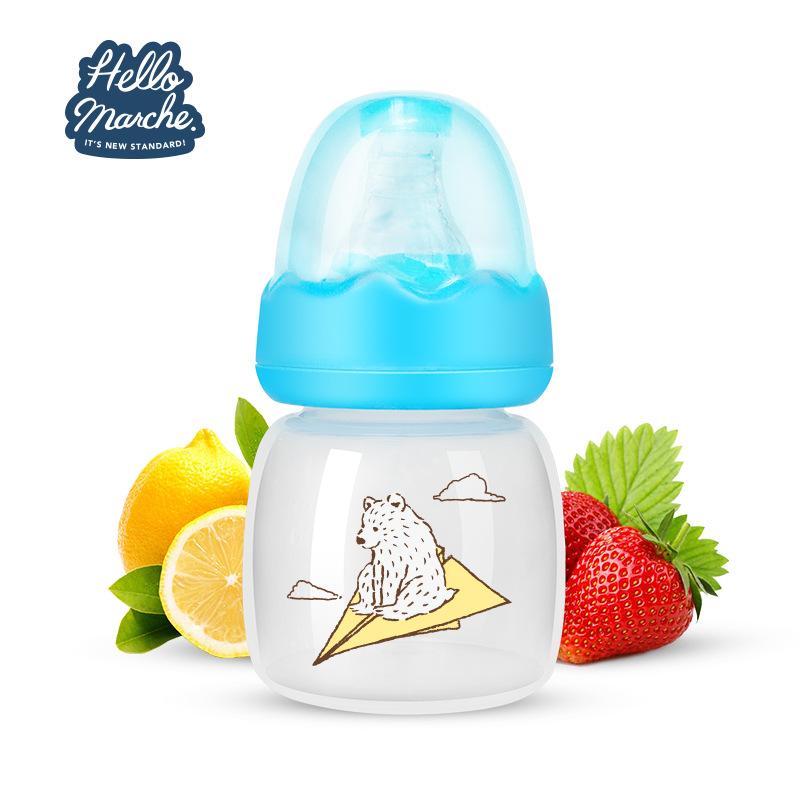 厂家直销PP袖珍迷你奶瓶 新生儿标口袋奶瓶 60ml果汁喂药奶瓶代发