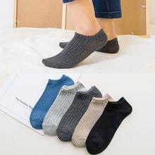 短筒袜子 新款秋冬?#21487;?#20223;双针暗纹竖条袜 全棉男袜低帮袜批发832