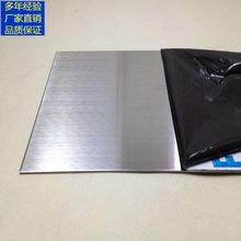 佛山厂家供应五金产品专用pe保护膜不锈钢保护膜黑白膜
