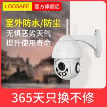 球机变焦摄像头室外无线wifi监控器高清全彩夜视家用可连手机远程