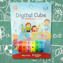 科教早教学习 磁性拼装组装磁力智力数字玩具